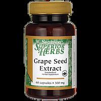 Экстракт Виноградных Косточек, Grape Seed Extract (Standardized), Swanson, 500 мг, 60 капсул