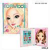 Альбом Top Model Студия макияжа, фото 2