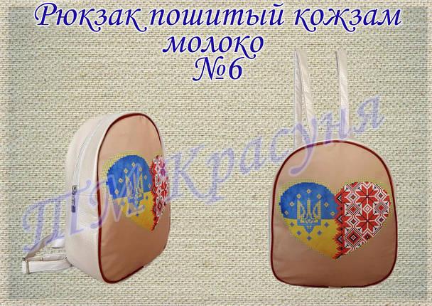 Рюк-6. Рюкзак пошитый-заготовка под вышивку бисером или нитками, фото 2