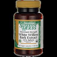 Кора Белой Ивы, Maximum Strength White Willow Bark, Swanson, 500 мг, 60 капсул