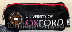 Пенал - тубус OXFORD (Оксфорд) мягкий на 1 отделение на молнии, ТМ YES!