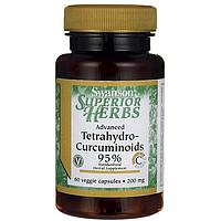 Advanced Tetrahydro-Curcuminoids 95%, Swanson, 200 мг, 60 капсул