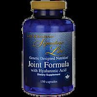 Формула для суставов и гиалуроновая кислота, Joint Formula with Hyaluronic Acid, Swanson, 150 капсул