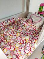 IKEA VITAMINER HJARTA (801.632.91)