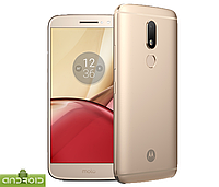 "Смартфон телефон Motorola Moto M XT1663 /8 ядер/RAM 3Gb/ROM 32Gb/5.5"" IPS Full HD/Android/НОВЫЙ"