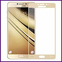 Защитное стекло 3D на весь экран для смартфона Samsung J730 (J7-2017) (GOLD)