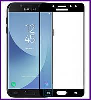 Защитное стекло 3D на весь экран для смартфона Samsung J730 (J7-2017) (BLACK)