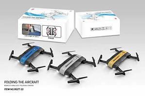 Кишеньковий Квадрокоптер aircraft (камера + вайфай) зі світловими ефектами