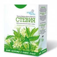 Стевия (измельченная трава) 50г-природный заменитель сахара