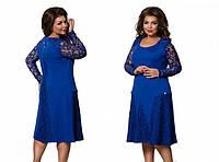 Нарядное платье большого размера в расцветках