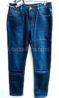 Женские джинсы на флисе Mimosa Jeans оптом (25-30)