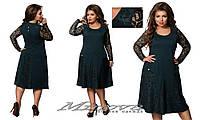 Нарядное платье большого размера осень весна недорого Украина интернет-магазин размеры  56, 58, 60, 62, 64