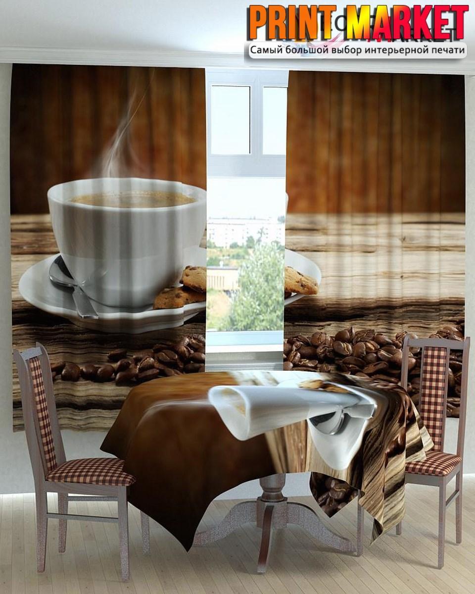 Фотошторы для кухни чашка кофе