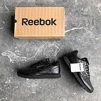 Кроссовки мужские Reebok Classic black 15401 черные