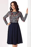 Женская юбка-клеш темно-синего цвета. Модель Rozalia Top-Bis.