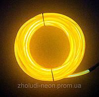 Холодный неон 2-го покл.5 мм, желтый (розница, опт)