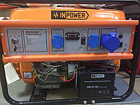 Бензогенератор INPOWER BSV 5500Е/2.5-2.8кВт