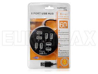 USB-hub AH-006-8001