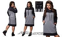 Теплое ангоровое платье большого размера ТМ Минова размеры: 52,54,56,58