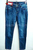 Женские джинсы зауженные T.Marks (25-30) — купить оптом недорого со склада в Украине 7км