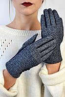 Женские перчатки буклированные Каллисон синие размер 6,5
