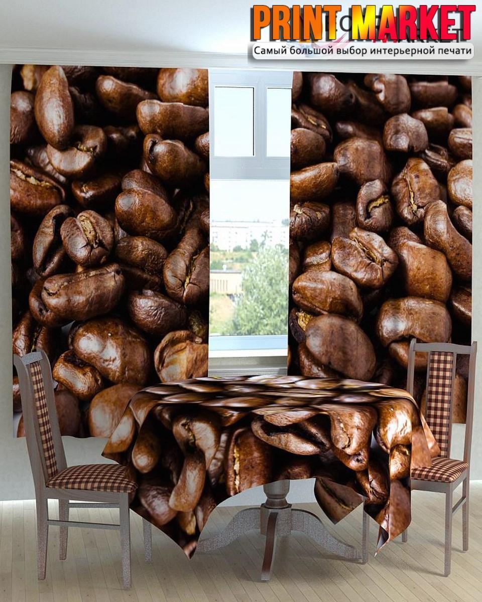 Фотошторы для кухни кофейные зерна