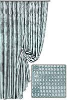 Портьерная ткань Тетрис серый