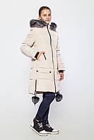 Пальто детское зимнее Лаура на девочку размеры 128- 158 Бежевое