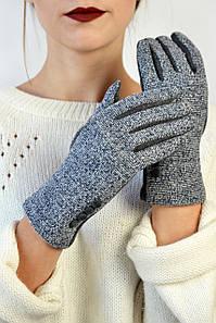 Женские перчатки буклированные Каллисон серые размер 6,5