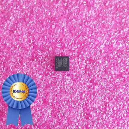 Микросхема RTS5229, фото 2