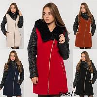 Зимнее кашемировое пальто №43/1 (р.50-60)