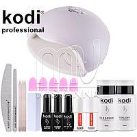 """Стартовый набор """"Kodi Professional LUX"""" для покрытия гель лаком с UV/LED лампой SUN5x на 48 Вт"""