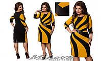 Приталенное женское платье  креп-трикотаж  размеры  48,50,52,54,56