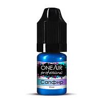 Перламутровая краска для аэрографии на ногтях OneAir Professional,5мл