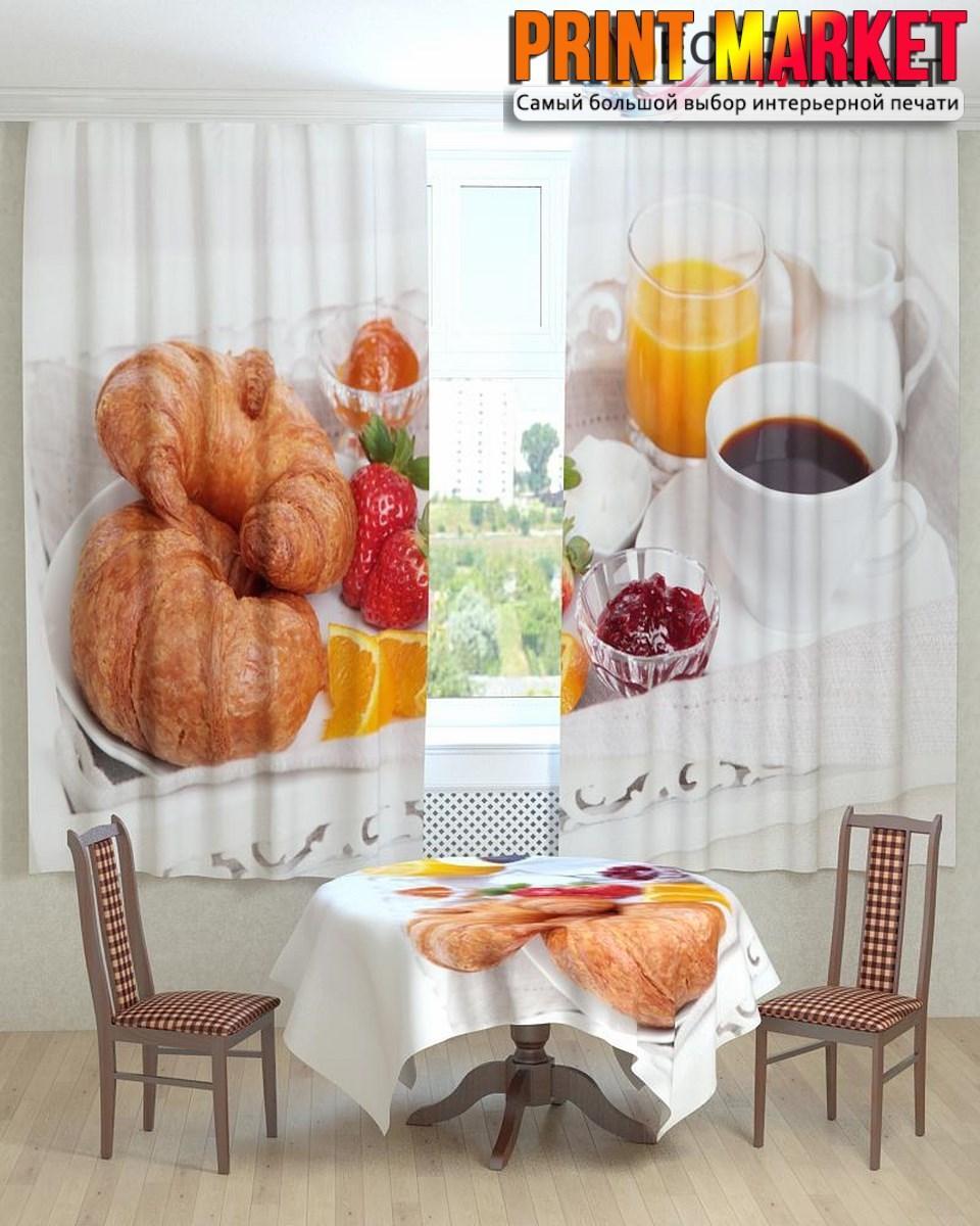 Фотошторы для кухни завтрак