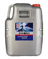 Лукойл ТМ-5 80w90 50л GL-5 Трансмиссионное масло