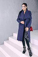 Пальто демисезонное класическое  Д 346 темно-синее