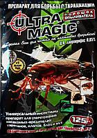 Ультра Магик 125 г оригинал