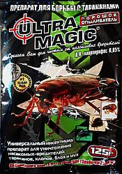 Ультра Магік 125 гр.