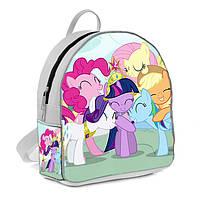 Белый рюкзак для девочки с принтом Май литл пони