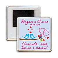 """Свадебный акриловый сувенирный магнит на холодильник """"Голуби"""""""