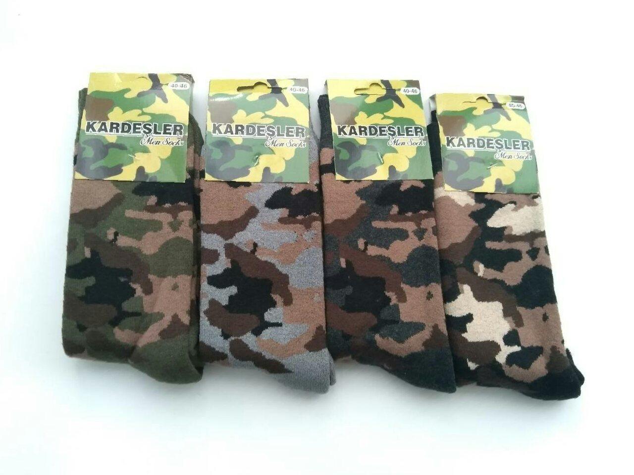 Чоловічі махрові шкарпетки Kardesler