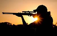 Товары для спортивной стрельбы