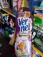 Кондиціонер- ополіскувач Vernel 40