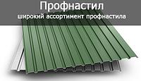 Дешевый профнастил, профлист дешево, дешовый металлопрофиль, фото 1