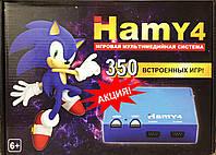 Игровая приставка HAMY 4 со встроенными 350 играми 8-16 бит