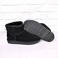 Угги мужские ITTS натуральная замша 3717, зимняя обувь