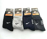 Махровые мужские спортивные носки Nike