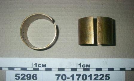 Втулка шестерни привода ходоуменьшителя МТЗ