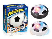 Футбольный мяч для дома с подсветкой Hoverball